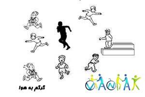 بازی درمانی ترس کودکان