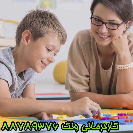 درمان عدم تمرکز و توجه کودکان