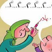 لکنت زبان قابل درمان است